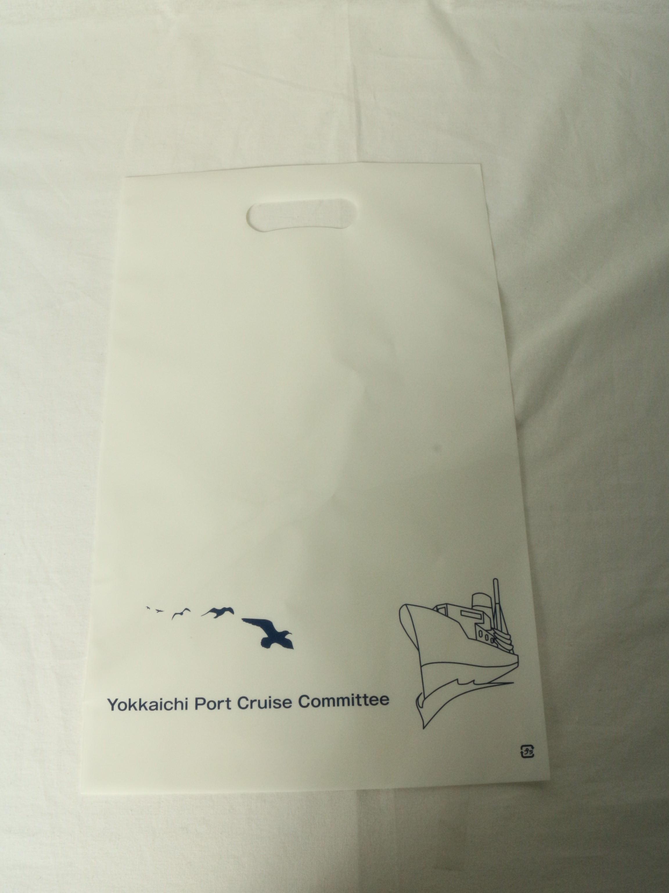 三重県の商工会議所様のオリジナルポリ袋