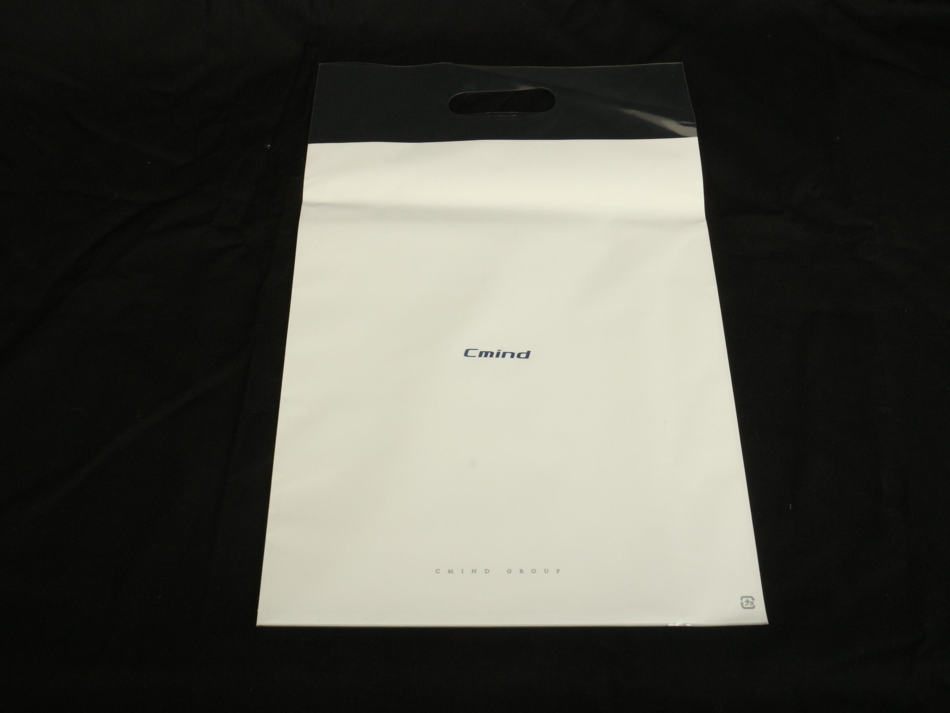 オフィスソリューション関連企業様のオリジナルポリ袋