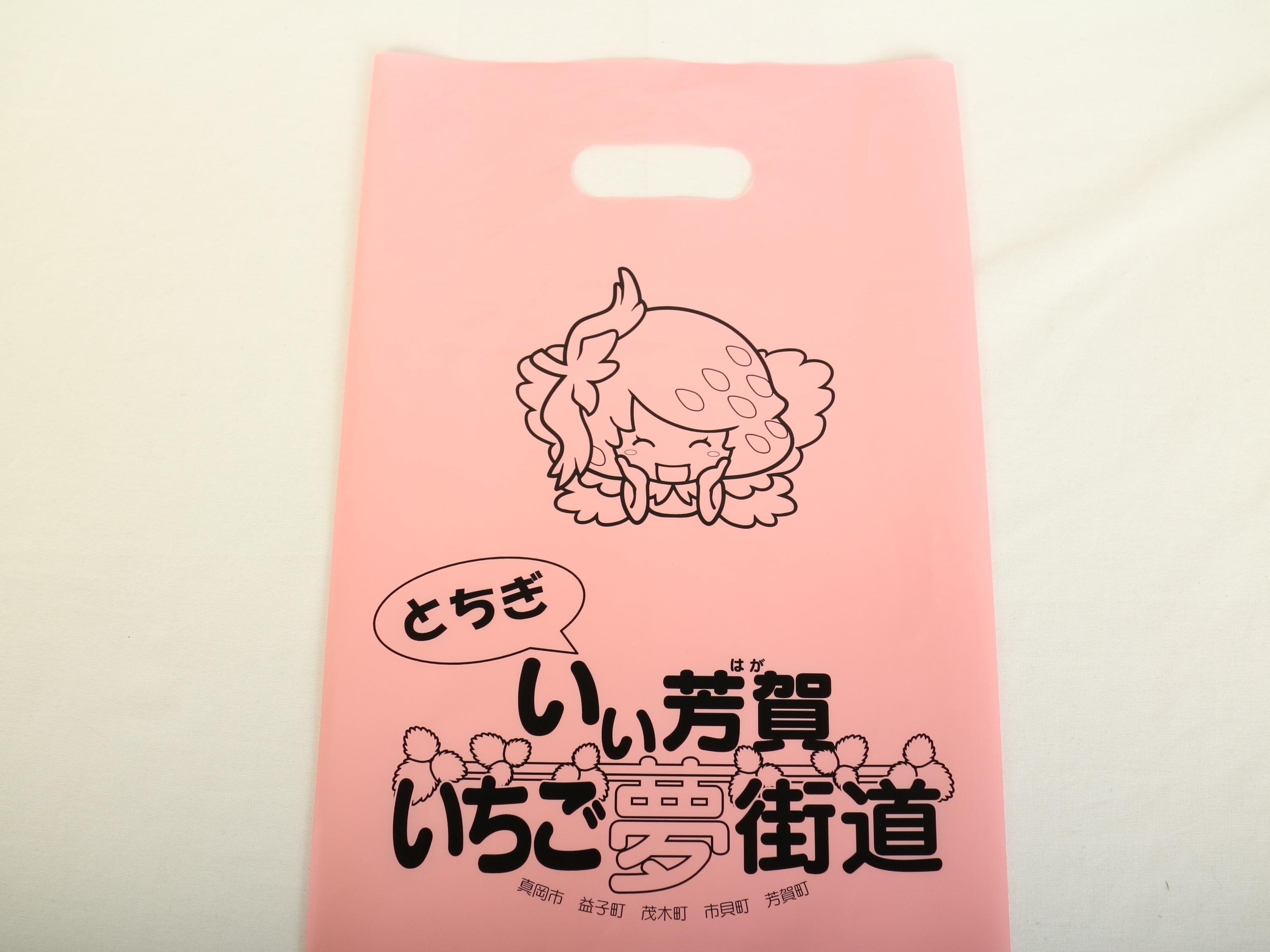 農業関連事務所様のイベント用オリジナルポリ袋