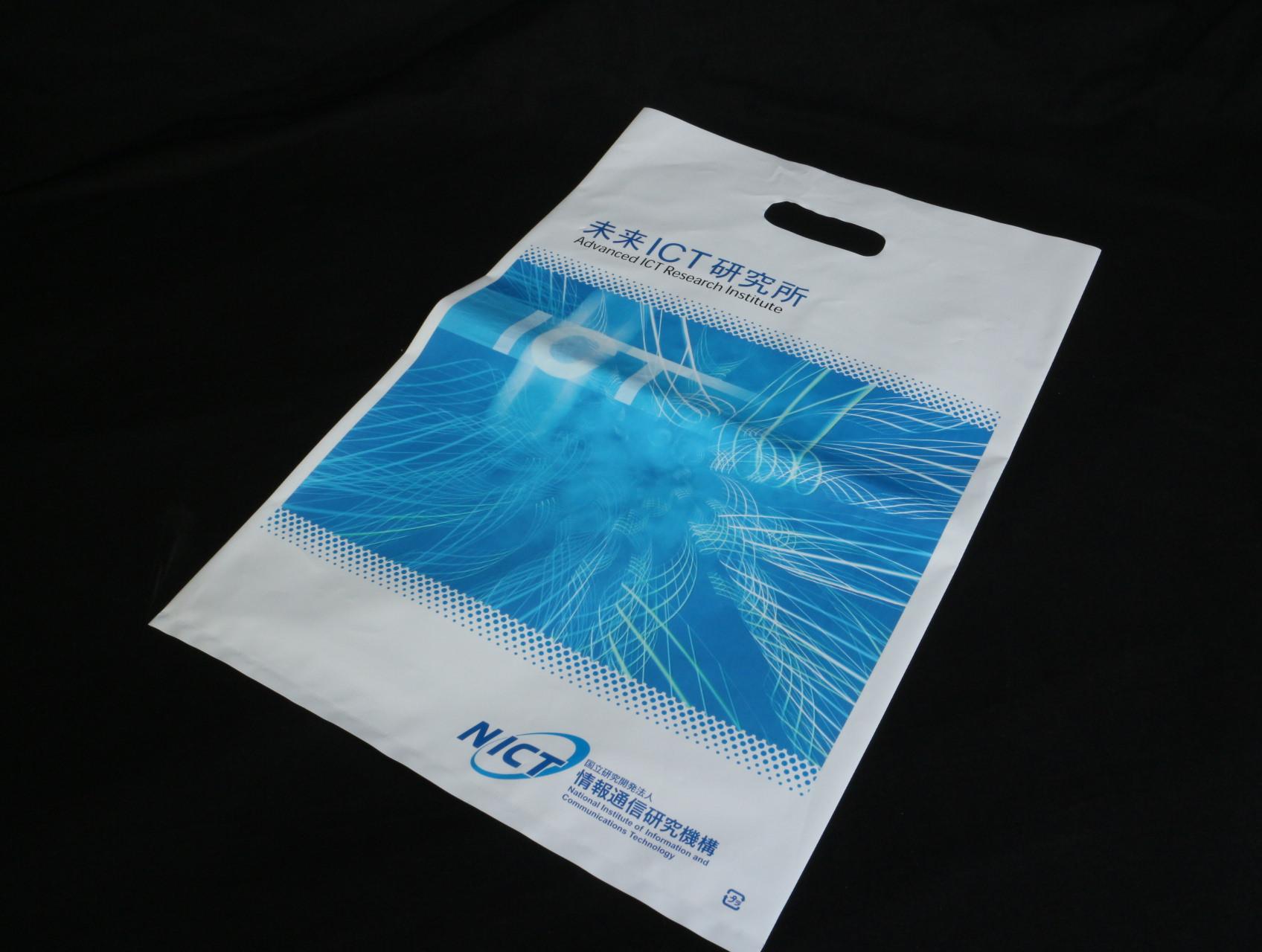 情報通信分野を専門に研究されている研究所様のイベント用ポリ袋