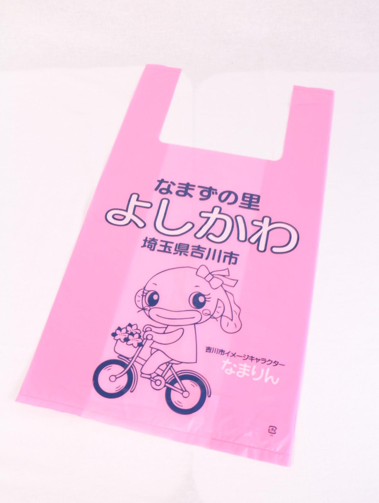 野菜市場のキャラクターイラスト入りビニール袋