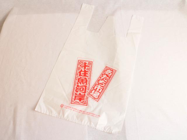 魚市場のオリジナル印刷したレジ袋