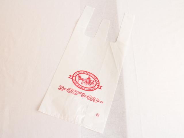 老舗パン屋さんの店舗用オリジナルポリ袋