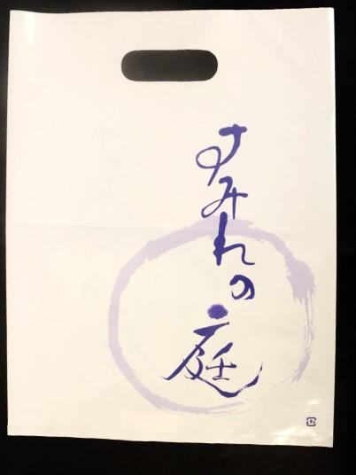岡山県の葬儀会社様のオリジナルポリ袋