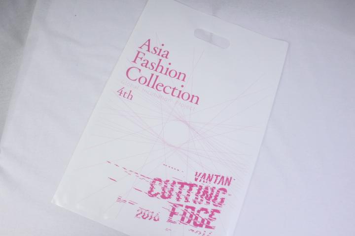 ファッションコレクション用に製作されたポリ袋
