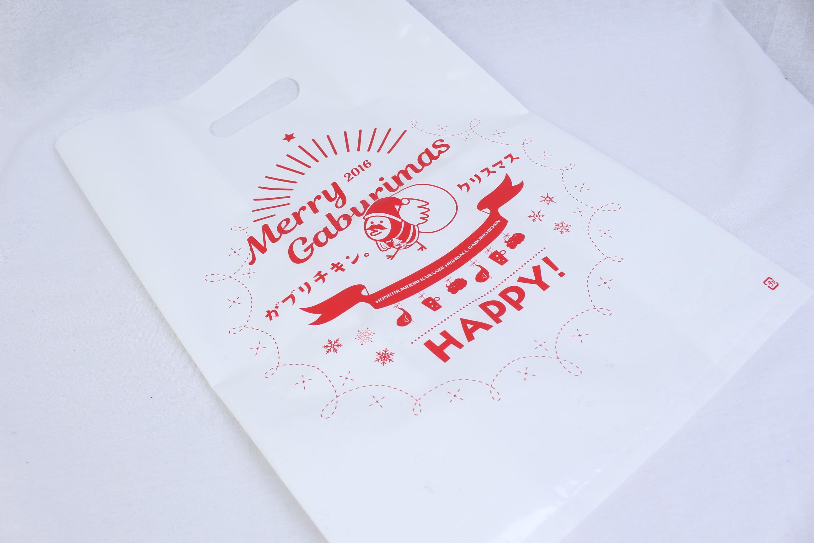 クリスマスのチキンを入れる用のポリ袋