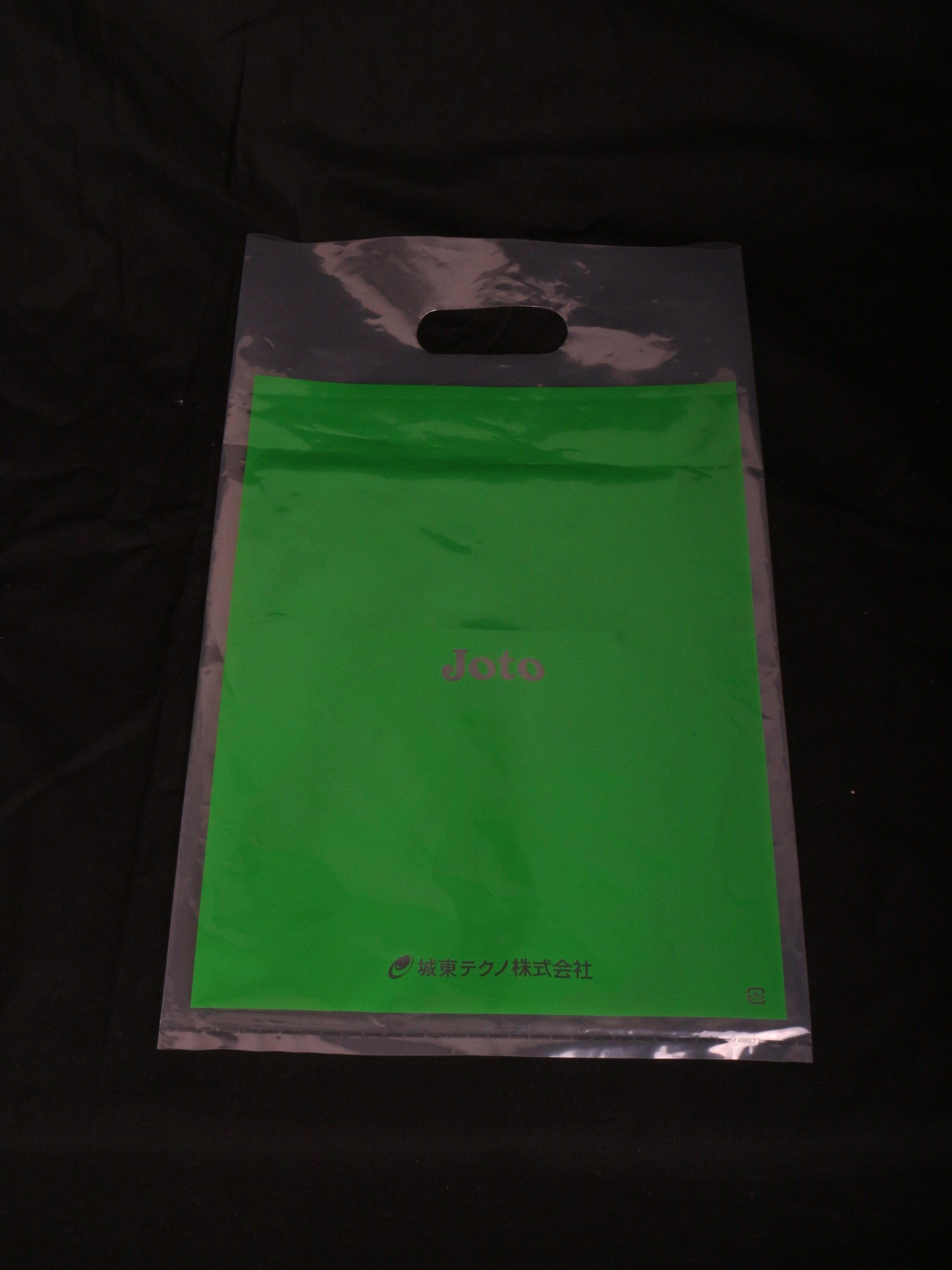住宅建材企業様のイベント用オリジナルビニール袋