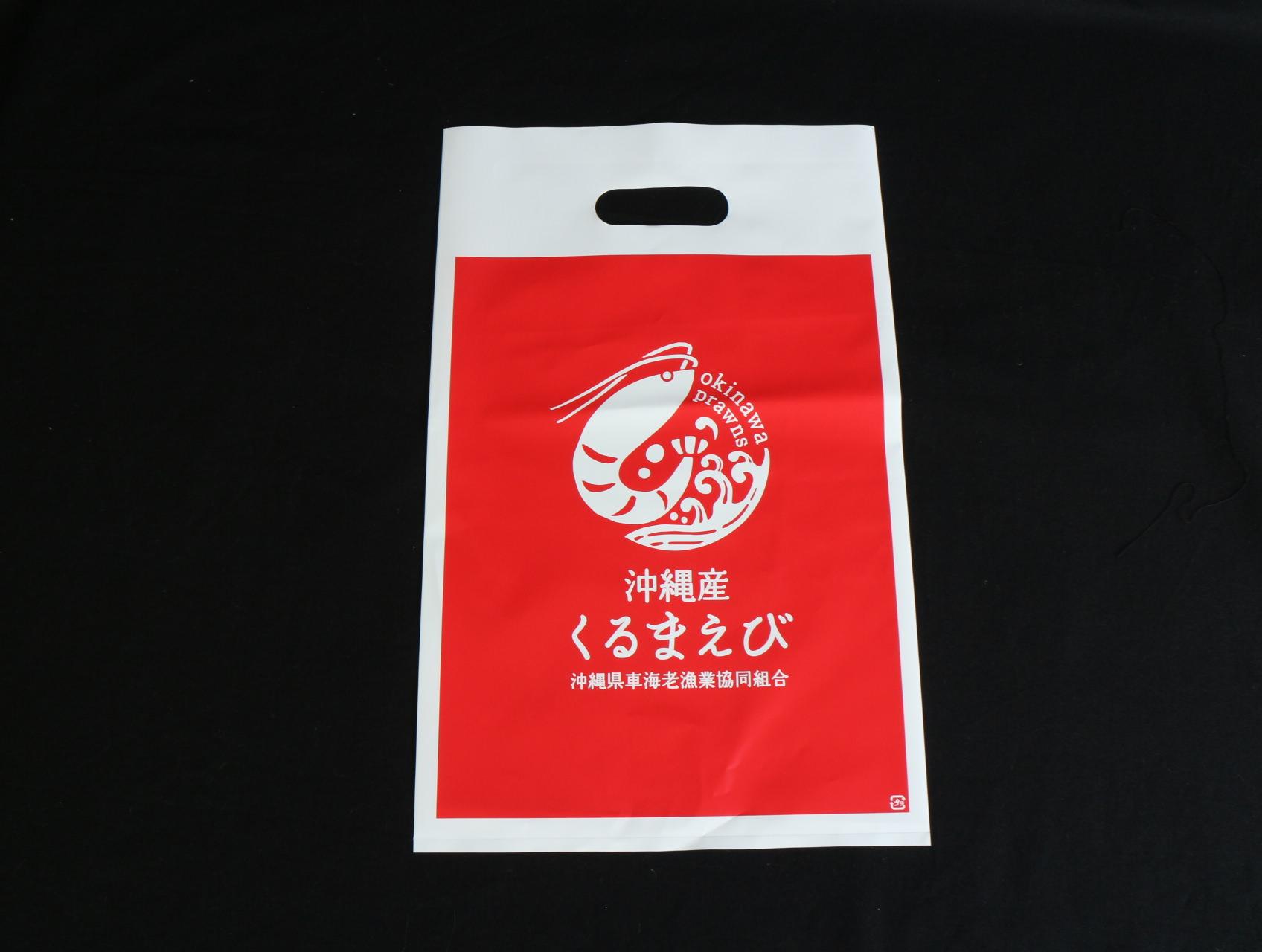 くるまえび養殖に取り組んでいらっしゃる沖縄の組合様の片面1色印刷ポリ袋