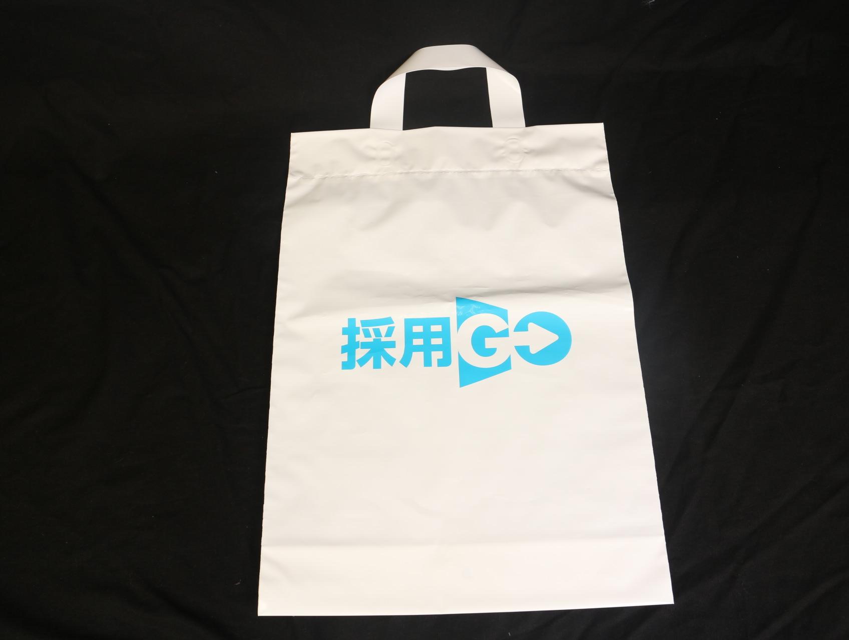 求人サービスを提供されている会社様の手提げタイプのポリ袋