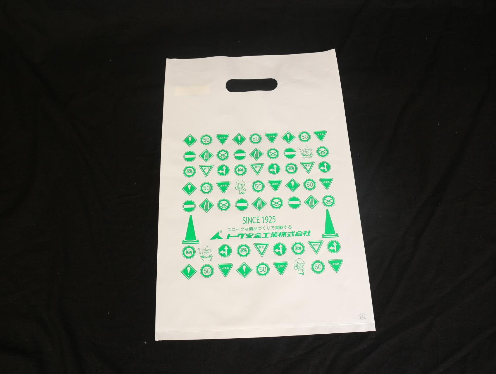 工事現場などで使われいる安全用品の製造・販売をされています会社様のオリジナルポリ袋