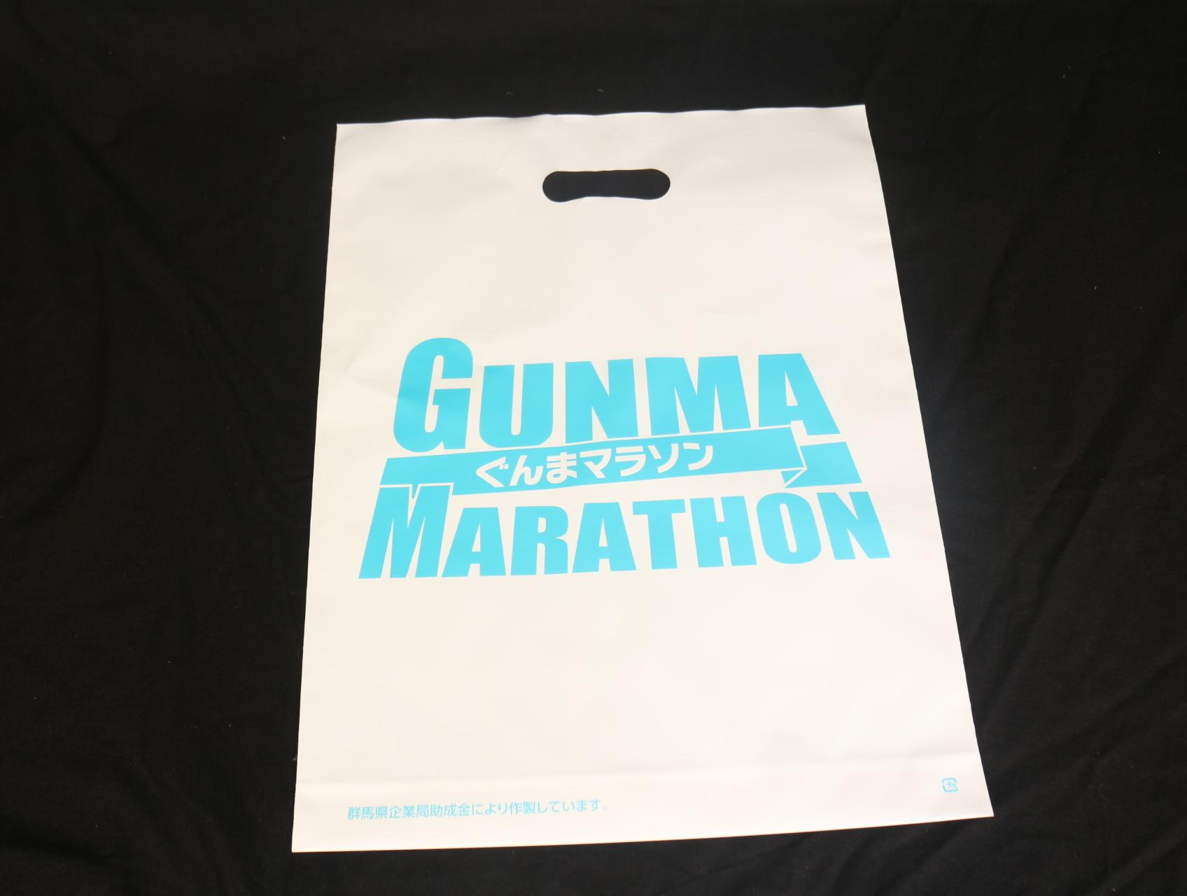 誰もが楽しめる、地元の魅力を満喫できるマラソン大会でご利用になられる一色印刷ポリ袋