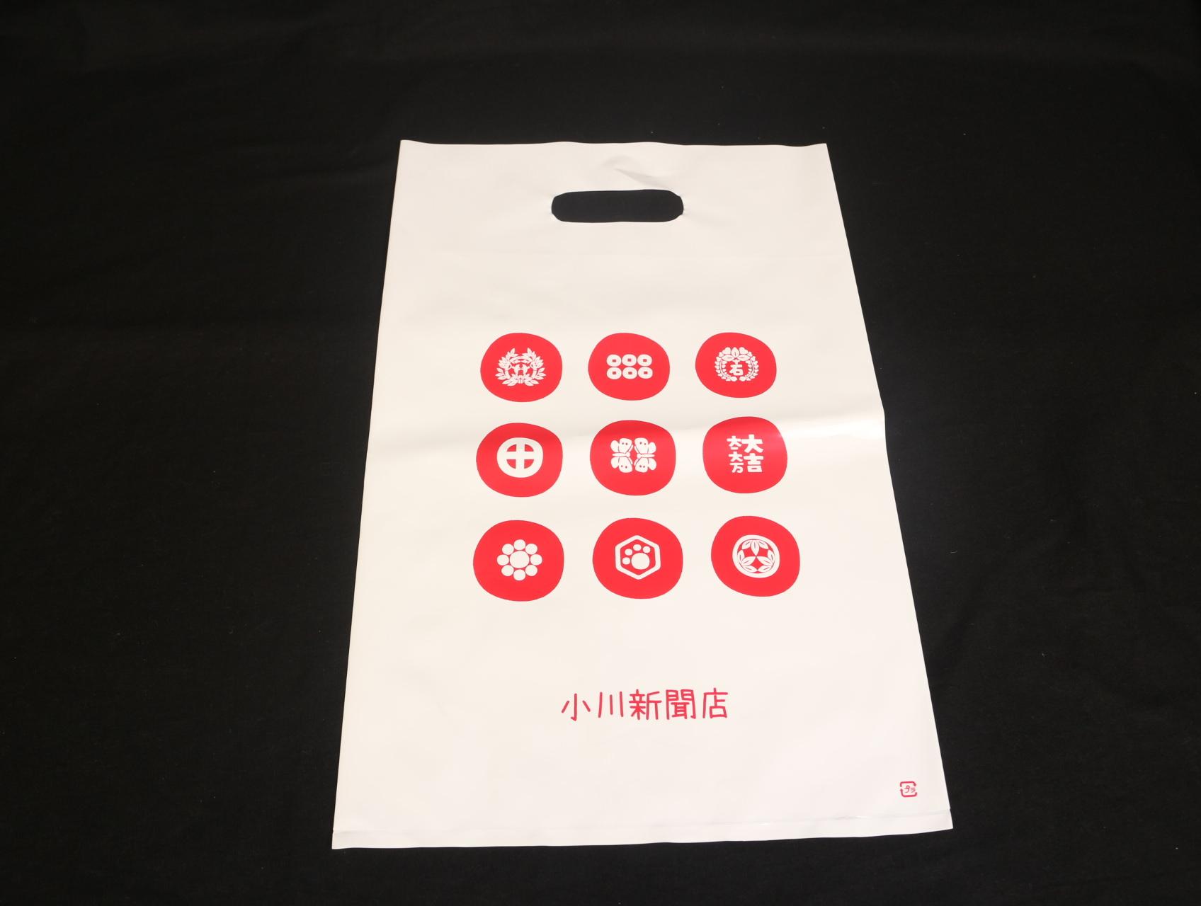 岐阜県で新聞配達や観光案内など地域を愛するサービスをされている会社様のポリ袋