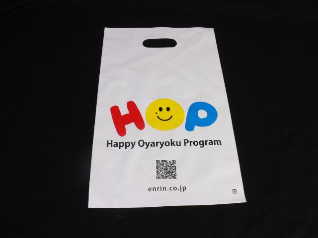 子育ての環境教育情報誌の出版やセミナーなどを行われている会社様のポップなポリ袋