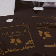 ウサギが有名な島でご利用いただくLDPE素材のポリ袋