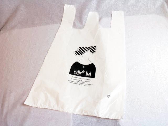 レジ袋に印刷した例