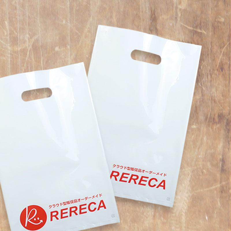 ポリ袋に配置するデザインのベストサイズを探そう!