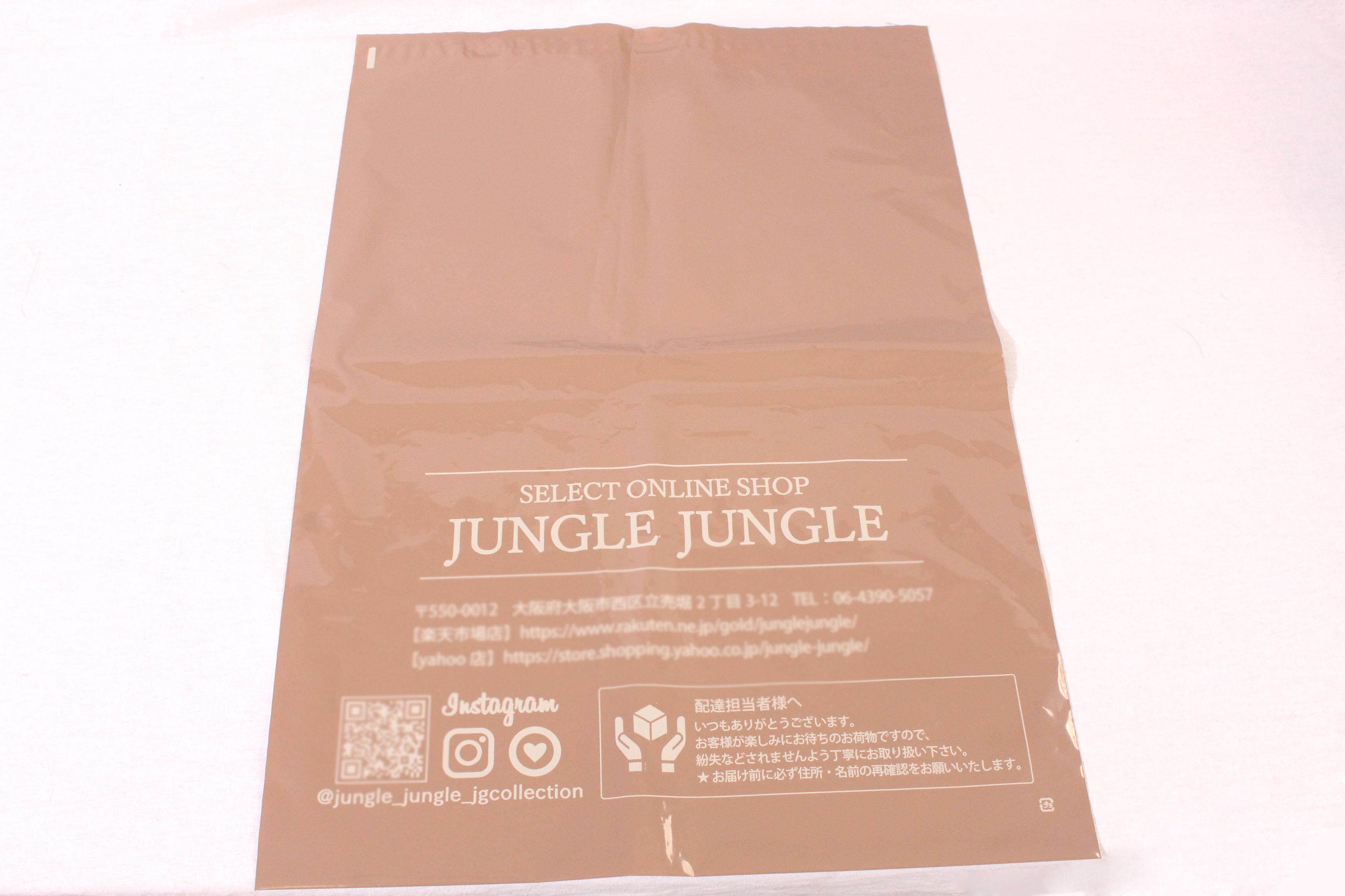 通販サイトで使われるポリ宅配袋