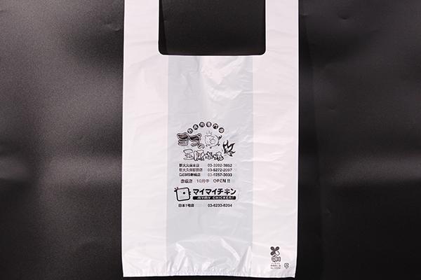 店舗で使用するバイオマス素材のレジ袋